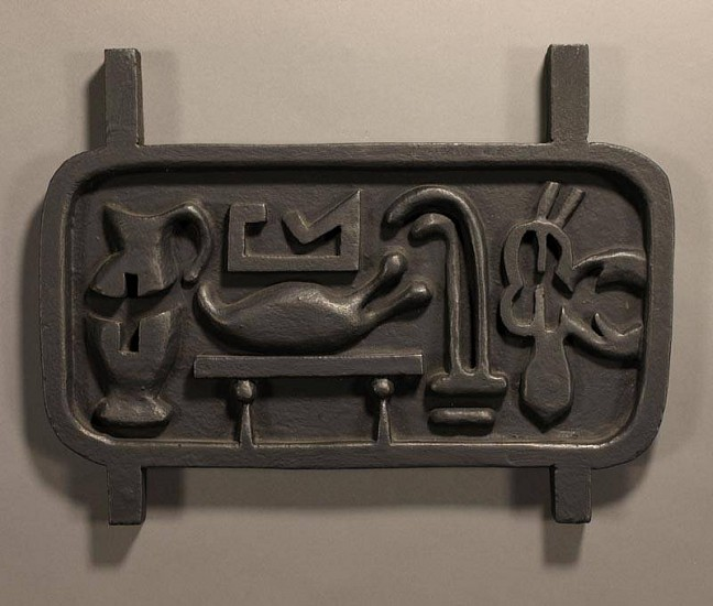 Harold Balazs, The Big Feast Cartouche 2009, wood